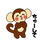 らぶ干支【申】(個別スタンプ:1)