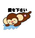 らぶ干支【申】(個別スタンプ:3)