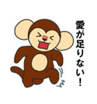 らぶ干支【申】(個別スタンプ:4)