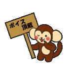 らぶ干支【申】(個別スタンプ:7)