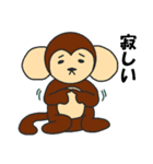 らぶ干支【申】(個別スタンプ:9)