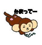 らぶ干支【申】(個別スタンプ:10)