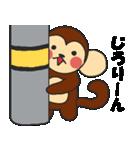 らぶ干支【申】(個別スタンプ:11)