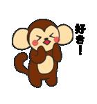 らぶ干支【申】(個別スタンプ:13)