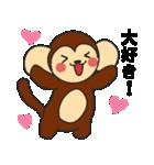 らぶ干支【申】(個別スタンプ:14)
