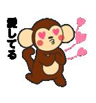 らぶ干支【申】(個別スタンプ:15)