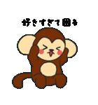 らぶ干支【申】(個別スタンプ:17)