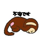 らぶ干支【申】(個別スタンプ:19)