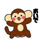 らぶ干支【申】(個別スタンプ:20)