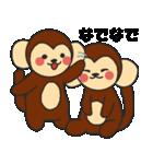 らぶ干支【申】(個別スタンプ:21)