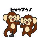 らぶ干支【申】(個別スタンプ:24)