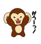 らぶ干支【申】(個別スタンプ:26)