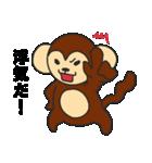 らぶ干支【申】(個別スタンプ:27)