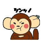らぶ干支【申】(個別スタンプ:29)