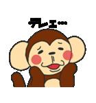 らぶ干支【申】(個別スタンプ:30)