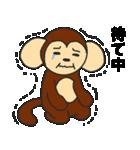 らぶ干支【申】(個別スタンプ:31)