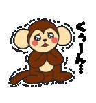 らぶ干支【申】(個別スタンプ:32)