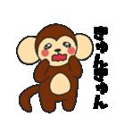 らぶ干支【申】(個別スタンプ:34)