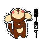 らぶ干支【申】(個別スタンプ:35)