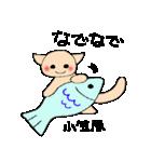 小笠原さんとみんなのスタンプ(個別スタンプ:05)