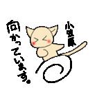 小笠原さんとみんなのスタンプ(個別スタンプ:12)