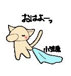 小笠原さんとみんなのスタンプ(個別スタンプ:14)
