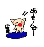 小笠原さんとみんなのスタンプ(個別スタンプ:15)