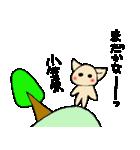 小笠原さんとみんなのスタンプ(個別スタンプ:16)