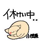 小笠原さんとみんなのスタンプ(個別スタンプ:26)