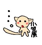 小笠原さんとみんなのスタンプ(個別スタンプ:30)