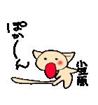 小笠原さんとみんなのスタンプ(個別スタンプ:36)