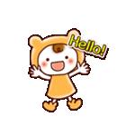 ☆ほんわか系スタンプ☆(個別スタンプ:1)