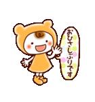 ☆ほんわか系スタンプ☆(個別スタンプ:2)