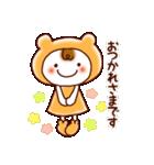 ☆ほんわか系スタンプ☆(個別スタンプ:3)