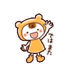 ☆ほんわか系スタンプ☆(個別スタンプ:4)