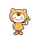 ☆ほんわか系スタンプ☆(個別スタンプ:5)