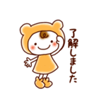 ☆ほんわか系スタンプ☆(個別スタンプ:7)