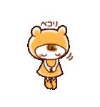 ☆ほんわか系スタンプ☆(個別スタンプ:8)