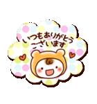 ☆ほんわか系スタンプ☆(個別スタンプ:10)