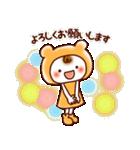 ☆ほんわか系スタンプ☆(個別スタンプ:11)