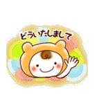 ☆ほんわか系スタンプ☆(個別スタンプ:12)