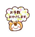 ☆ほんわか系スタンプ☆(個別スタンプ:14)
