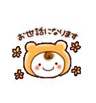 ☆ほんわか系スタンプ☆(個別スタンプ:15)