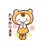 ☆ほんわか系スタンプ☆(個別スタンプ:16)