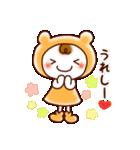 ☆ほんわか系スタンプ☆(個別スタンプ:17)