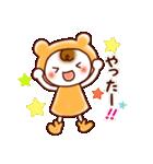 ☆ほんわか系スタンプ☆(個別スタンプ:18)