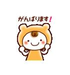 ☆ほんわか系スタンプ☆(個別スタンプ:19)