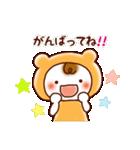 ☆ほんわか系スタンプ☆(個別スタンプ:20)