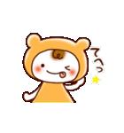 ☆ほんわか系スタンプ☆(個別スタンプ:22)