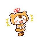 ☆ほんわか系スタンプ☆(個別スタンプ:23)